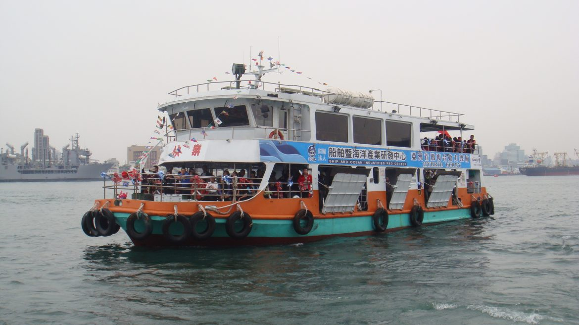 Visedo electric ferry