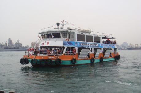 Visedo powering Asia's first hybrid electric ferry